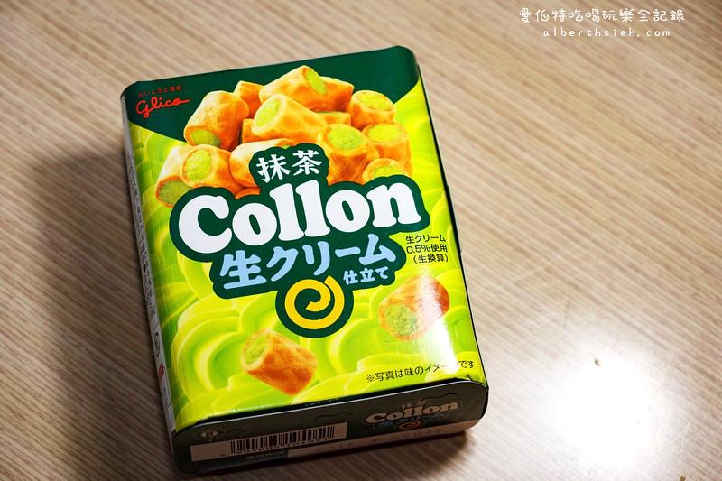 日本伴手禮.抹茶甜點