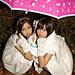 AKB48/前田 敦子 + 板野 友美 2x3 - 03