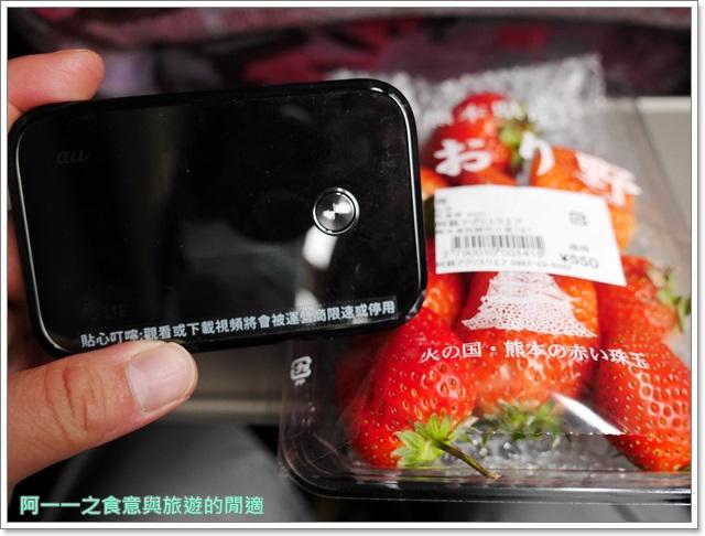 日本九州上網.行動網路分享器.jetfi.wifi.租用image027