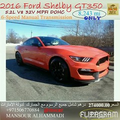 Certified 2016 Ford Shelby GT350 8243   274000.00                             00971567176818009715067 (mansouralhammadi) Tags:            fromm1carusatoworld