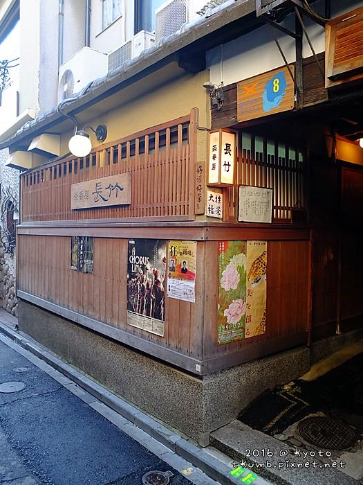 2016長竹 (1).JPG