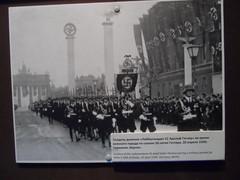 1935 Г.ДЕНЬ ВЕРМАХТА