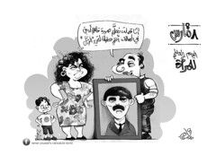 262-Ahram_Tamer-Youssef_7-3-2016 (Tamer Youssef) Tags: california uk portrait usa pencil sketch san francisco united cartoon creative kingdom cairo caricature production press cartoonist  ksa cartoonists youssef tamer caricaturist  soliman     abou   feco