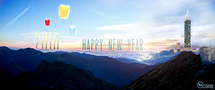 Happy New Year 2016! (fanjw) Tags: photomanipulation landscape taiwan scene newyear card taipei happynewyear ecard newyearcard 2016 photocard newyear2016 happynewyear2016 2016card merry2016