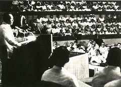 Marcos-1984-RBP1 (Presidential Museum and Library) Tags: martiallaw