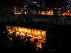 Buddhist ceremony.(_2042239_2) (Minaol) Tags: buddhist ceremony