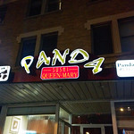 Panda d'Or - Sushi - Queen Mary - Montreal thumbnail