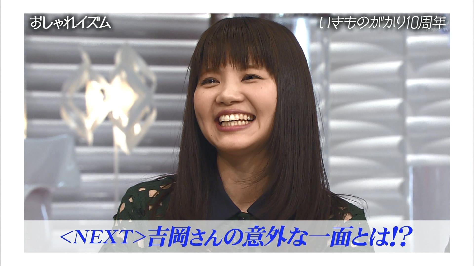 2016.03.13 全場(おしゃれイズム).ts_20160313_231430.866