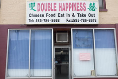 Double Happiness (annburlingham) Tags: sign mainstreet vacant newyorkstate chineserestaurant outofbusiness wyomingcounty warsawny newyorkstatews