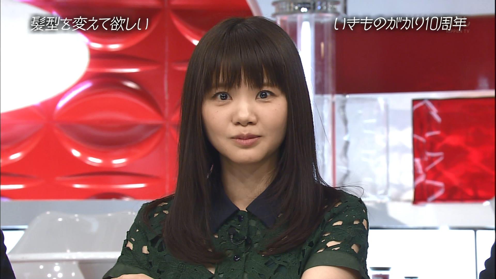 2016.03.13 全場(おしゃれイズム).ts_20160313_232027.359