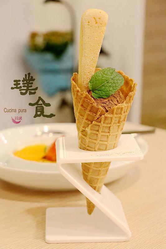璞食Cucina pura餐廳174