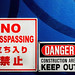 No tresspassing and danger signs