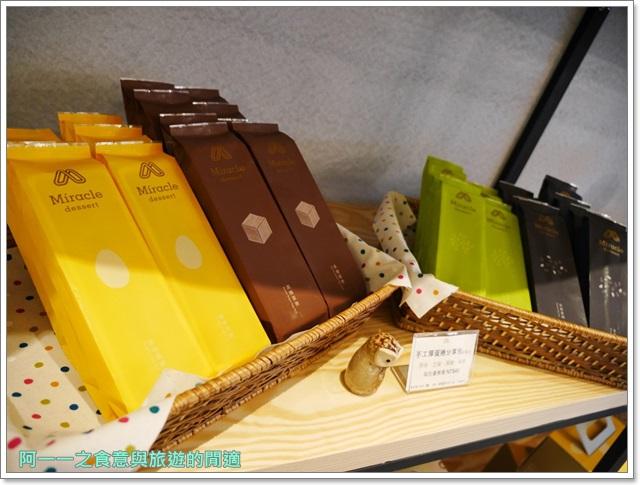 宜蘭羅東伴手禮.米酪客生活烘焙.鴨賞鹹蛋糕.起司蛋糕.蛋捲.甜點image033