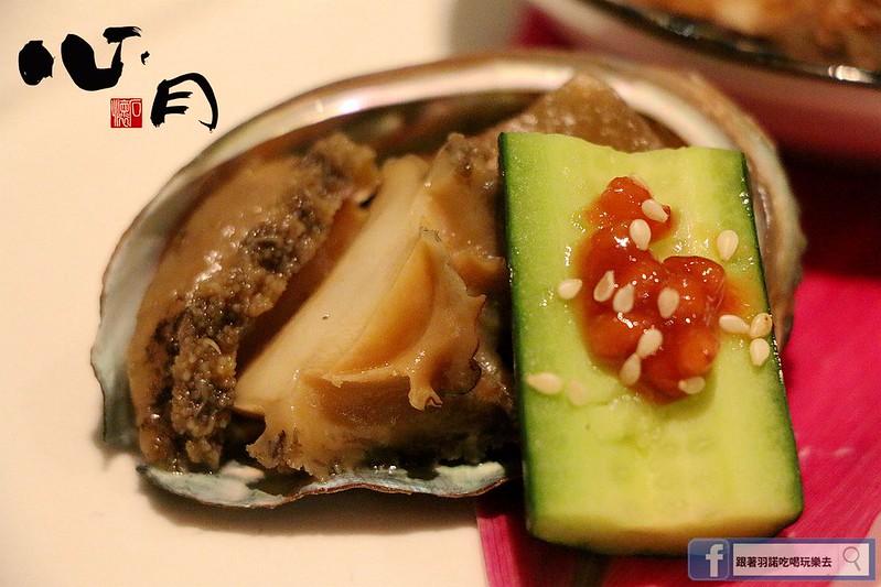 心月日本料理023