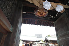 (eyawlk60) Tags: japan canon eos shrine   5d nippon jinja eto
