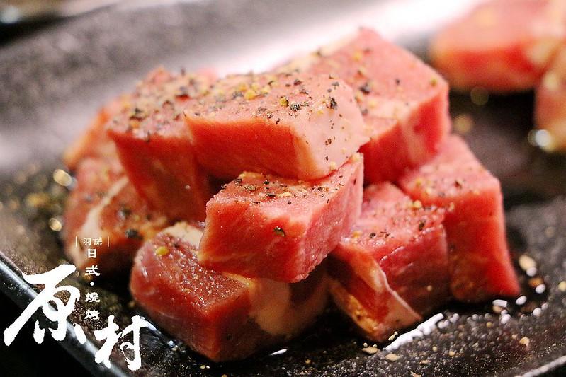 原村日式炭火燒肉吃到飽086