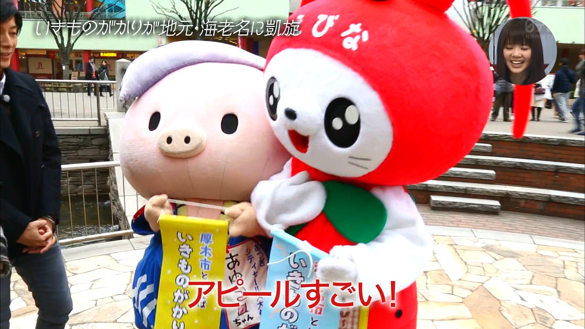 2016.03.13 全場(おしゃれイズム).ts_20160314_011749.853
