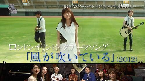 2016.04.28 いきものがかり(MBS SONG TOWN).ts_20160429_100714.440