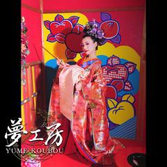 DSC_0001 (yumekoubou makeorver studio japan) Tags: japan kyoto maiko geiko  photostudio kimono makeover  oiran