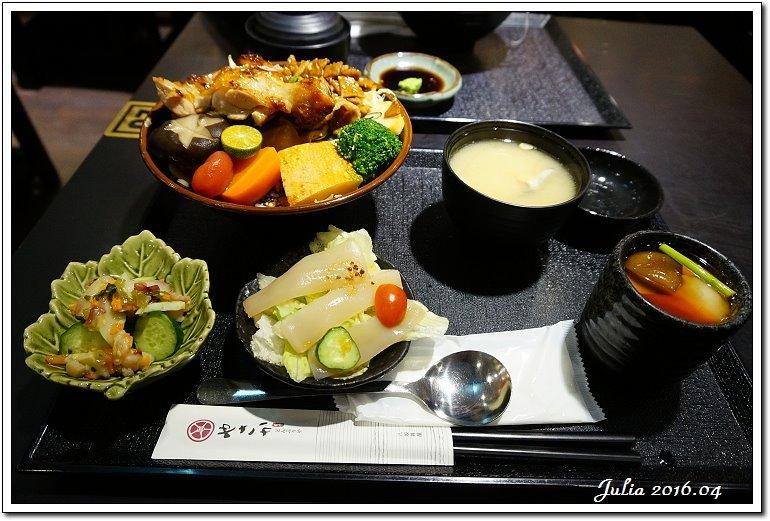八坂丼屋 (4)