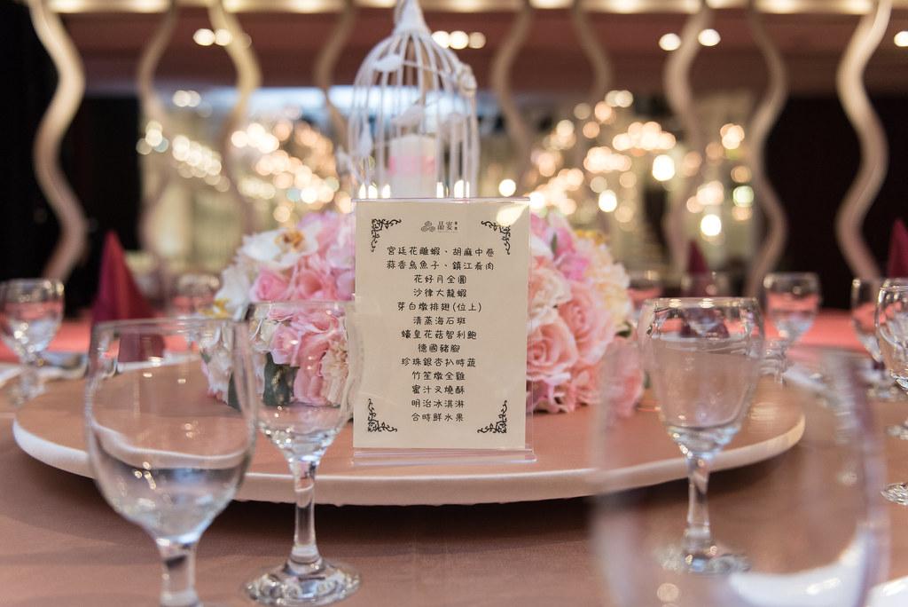 婚禮記錄欣怡與哲明-141
