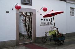 img563 (Orion Alexis) Tags: sun film vancouver analog umbrella 35mm garden chinatown superia chinese 400 fujifilm analogue 135 cinematic sen yat tx1