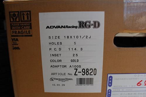 Advan RG-D