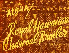 Royal Hawaiian Menu (sctcroft) Tags: california beach vintage menu royal cover 1950s hawaiian laguna tiki royalhawaiian