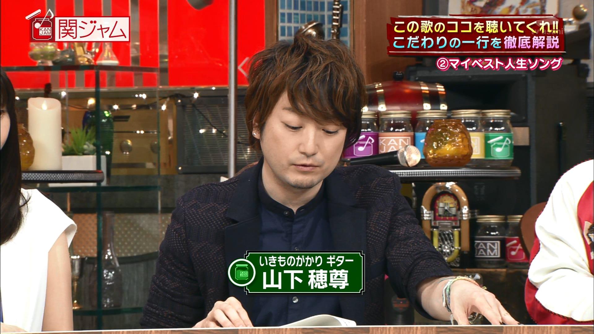 2016.03.13 全場(関ジャム 完全燃SHOW).ts_20160314_024355.029
