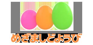 2016.03.19 いきものがかり - 10周年いきものがかり原点の地へ(めざましどようび).logo