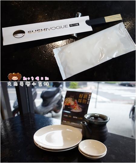 壽司窩 sushi vogue 紐約新和食  (49).jpg