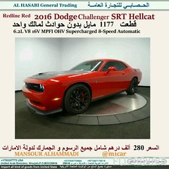 2016 Dodge Challenger SRT Hellcat  1177      280                             009715 (mansouralhammadi) Tags:            fromm1carusatoworld