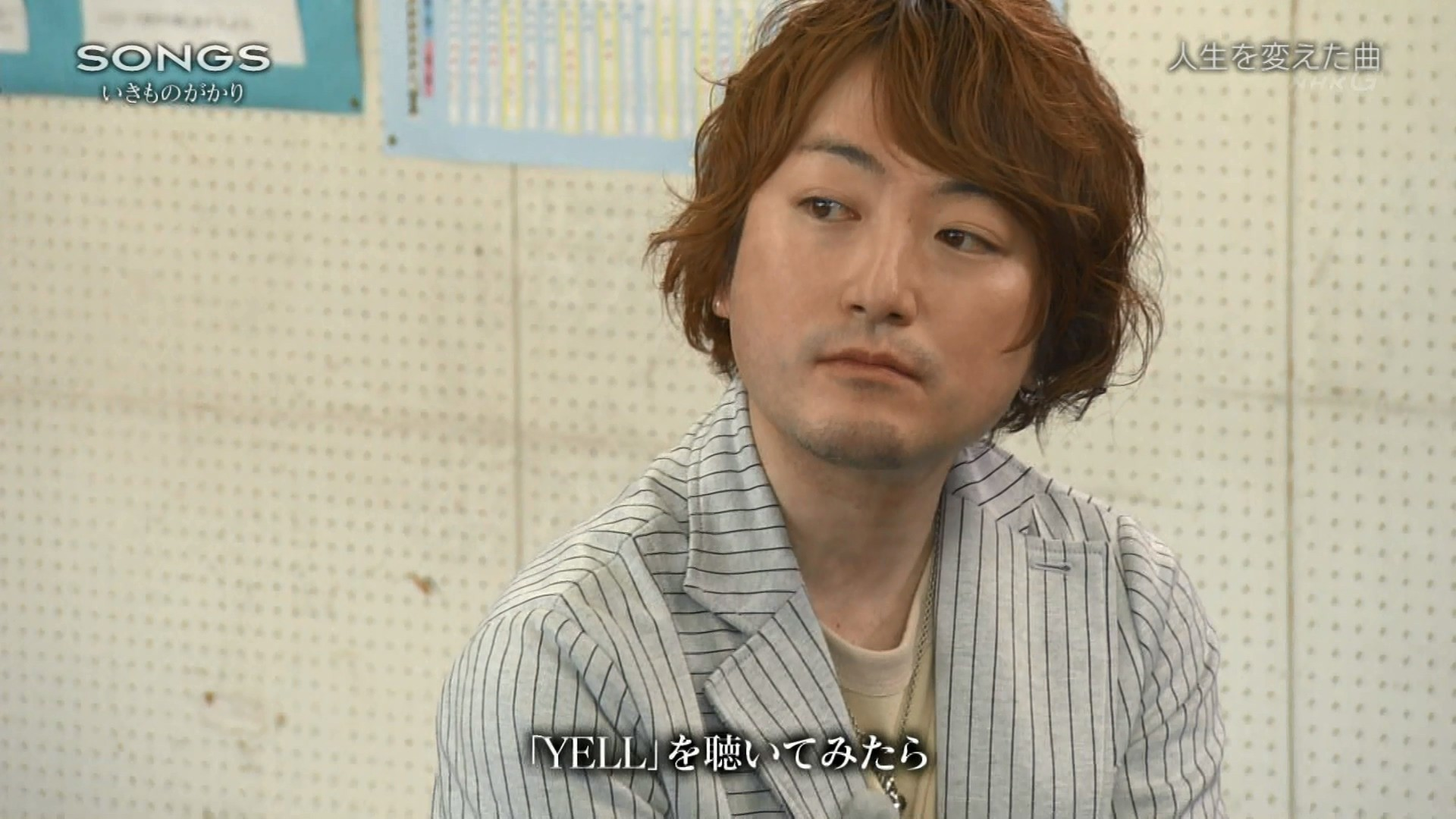 2016.04.28 全場(SONGS).ts_20160428_230742.259