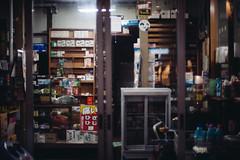 kencho st. (Nazra Zahri) Tags: street japan shop nikon downtown raw nightshots okayama 2016 50mmf14d d700