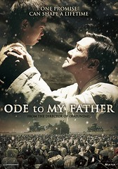 Ode to My Father กี่หมื่นวัน ไม่ลืมคำสัญญาพ่อ