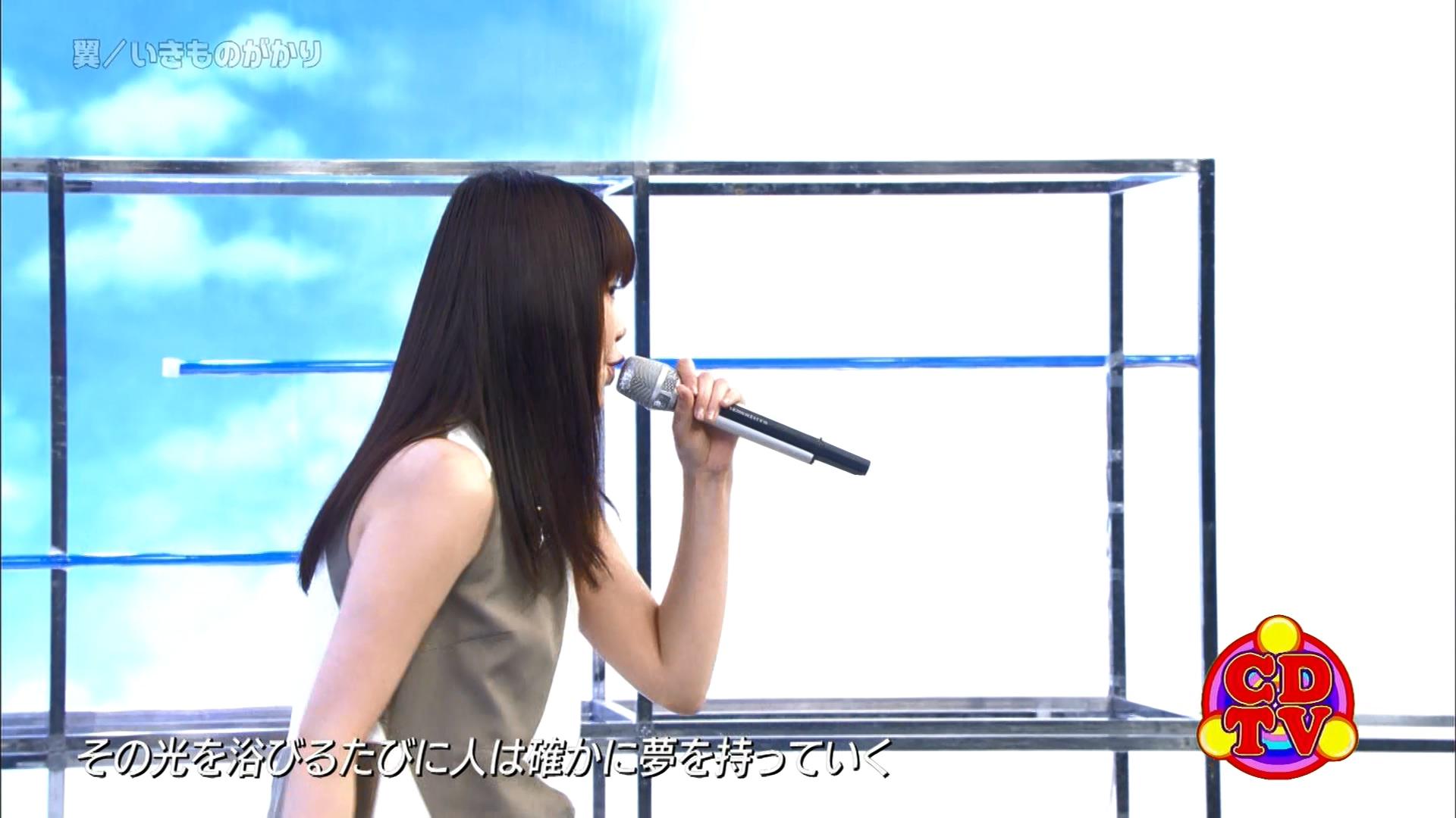 2016.03.19 いきものがかり - 翼(CDTV).ts_20160320_015121.529