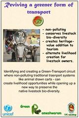 Green Rameswaram : panel_8 (Vivekananda Kendra) Tags: rameswaram vivekanandakendra vknardep naturalresourcesdevelopmentproject vivekanandakendranaturalresourcesdevelopmentproject greenrameswaram