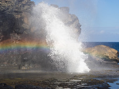taste the rainbow (dolanh) Tags: hawaii rainbow maui nakaleleblowhole kahekilihighway