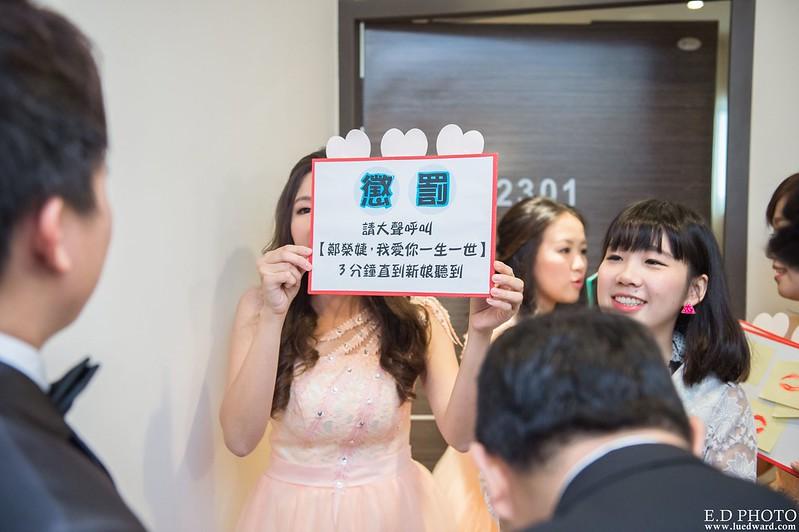 玠民&滎婕-精選-0038