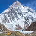 K2 & Broad Peak Base Camp, Central Karakoram National Park, Gilgit-Baltistan, Pakistan