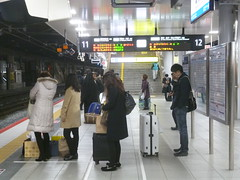 The waiting queue (seikinsou) Tags: travel winter japan train spring platform railway jr haruka queue shinkansen shinosaka