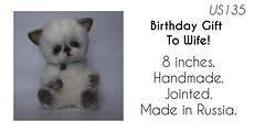 Birthday Gift To Wife! (EbayGifter) Tags: birthday original wedding woman baby brown white black cute bunny female cat puppy mom fun 40th one idea amazing cool nice women kitten perfect funny day personal 1st sweet sister good unique awesome mommy small great creative mother kitty first 8 marriage valentine best her special 2nd v mum gifts surprise online buy present second wife romantic bday 10th 30th unusual 25th lover 50th 5th 3rd 31st 20th 60th 6th mart 22nd 2016 2015 2017