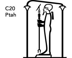C-anthropomorphic-deities (bour3cp1) Tags: hieroglyphs