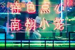 Neon Lit Kitchen (Jon Siegel) Tags: china light woman cooking kitchen girl smiling night 50mm evening nikon neon shanghai candid 14 chinese culture sigma chef futuristic 50mmf14 d810 sigma50mmf14art