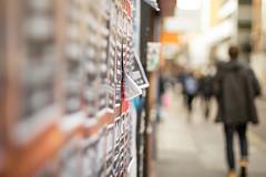 Take no notice (AlistairBeavis) Tags: street paper poster notice wind bokeh walk flypost hbw alistairbeavis alistairbeaviscom