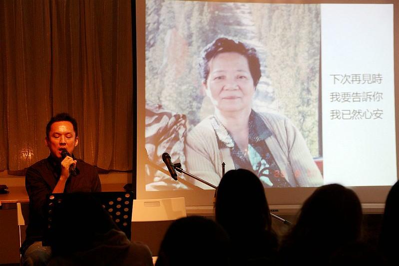 安祖在樹樂集的詩歌吟唱會106