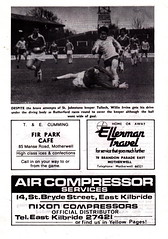 Motherwell vs Airdrieonians - 1979 - Page 8 (The Sky Strikers) Tags: park football scottish first lucky fir guide division league motherwell programme airdrie airdrieonians