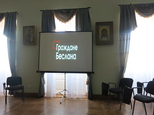 Grazhdane_Beslana 088