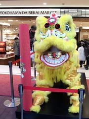 #6759 lion dance () in front of Yokohama Daisekai () shopping complex (Nemo's great uncle) Tags: chinatown storefront yokohama  liondance    yokohamadaisekai nakaku  shoppingcomplex yamashitach kanagawaprefecture   yamashitamachi