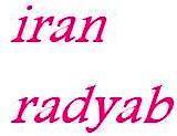gps  (iranpros) Tags:                  gps